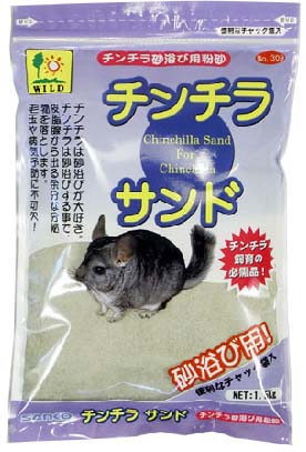 Sanko Wild Chinchilla Bath Sand