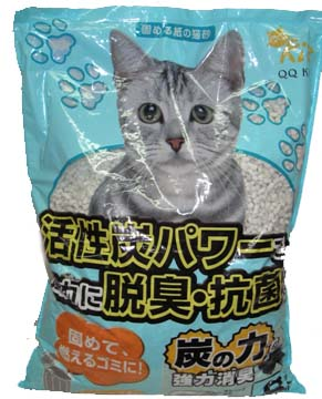 QQ Kit Cat Litter - Charcoal