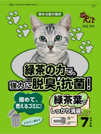 QQ Kit Cat Litter - Green Tea