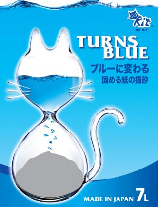 Promotion - QQ Kit Cat Litter - Turns Blue
