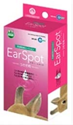 Marukan Ear Spot (Cleaning Lotion) for Rabbit