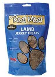 Canz Real Meat Dog Treat - Lamb Jerky