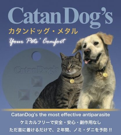 CatanDog Metal