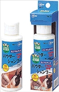Marukan Small Animal Bath Body Powder