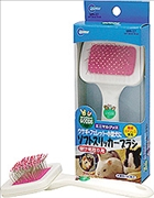 Marukan Soft Slicker Brush, Rabbit Brush, Small Animal Brush, slick brush