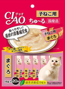 Ciao Chu Ru Tuna for Kitten