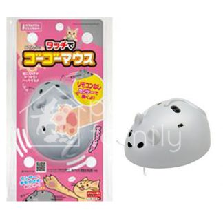 Marukan Motion Sensor Mouse Toy for Cat