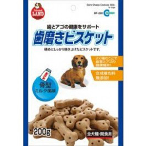 Marukan Bone Shape Cookies (Milk)